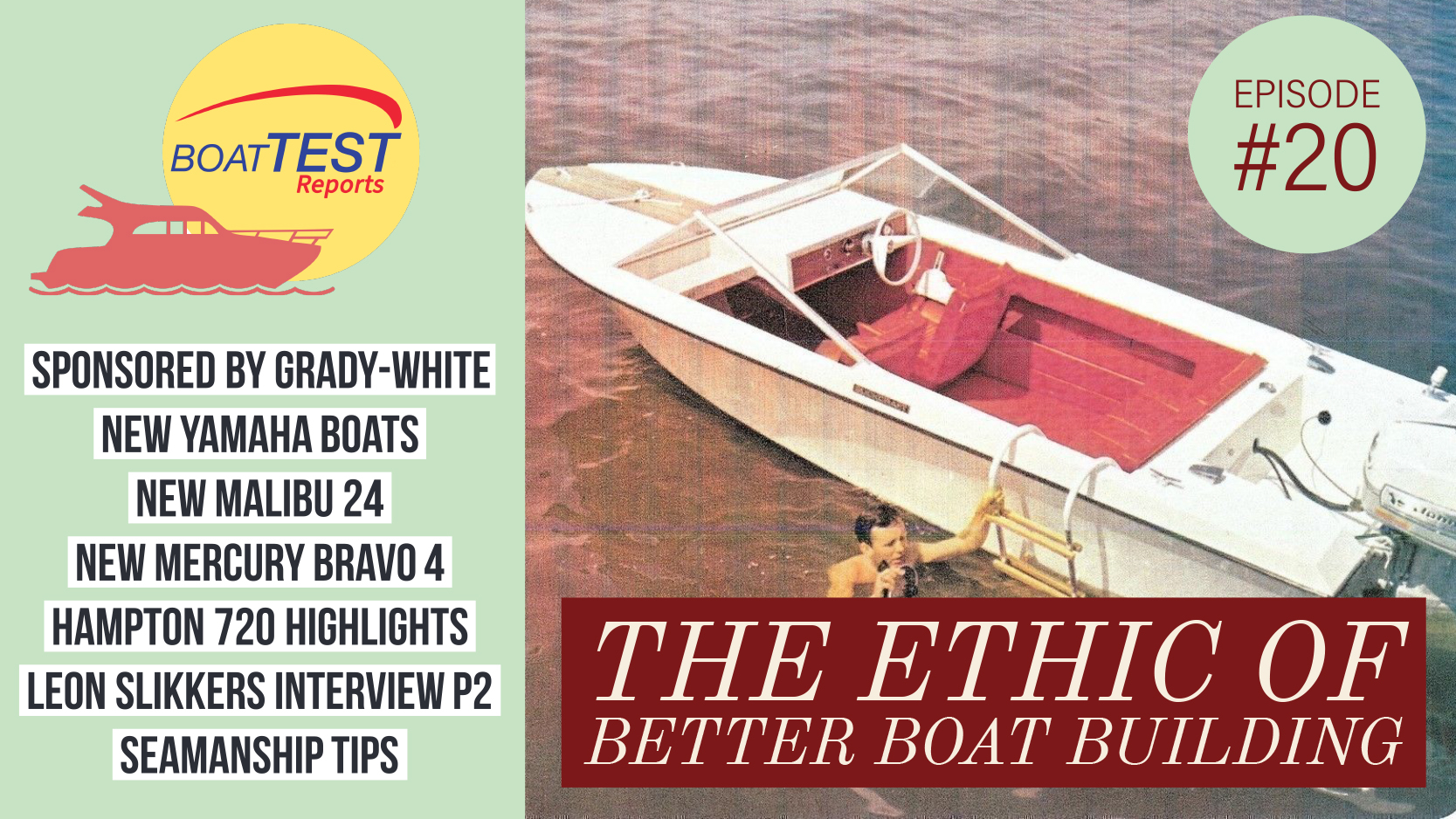 BoatTEST REPORTS