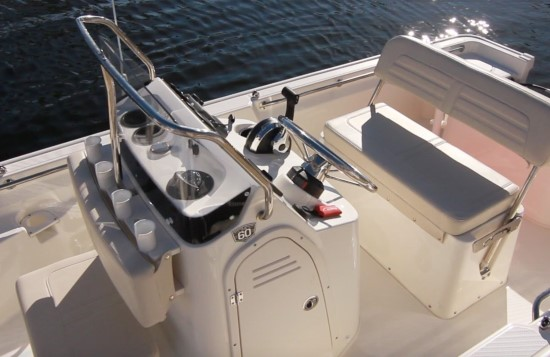 Boston Whaler 150 Montauk Console Features
