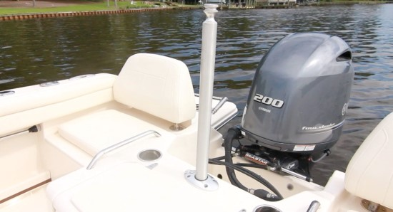 Grady-White Freedom 215 Optional Tow Pylon