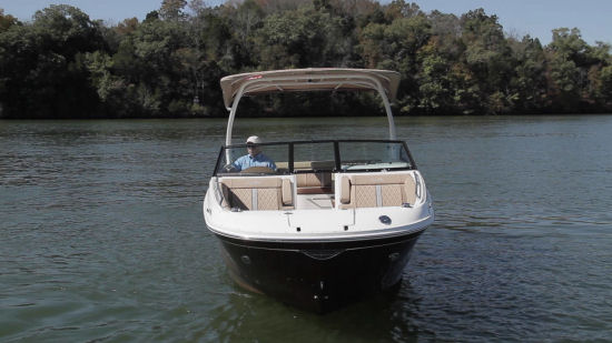 Sea Ray 270 Sundeck beam