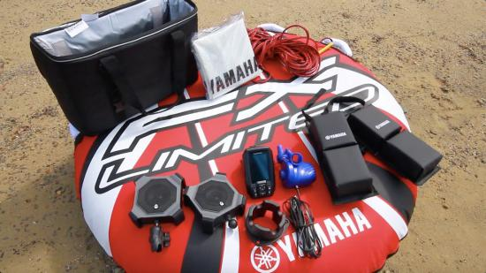 Yamaha FX Limited SVHO accessories